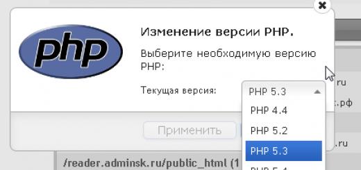 Cách nâng cấp phiên bản PHP trên hosting wordpress