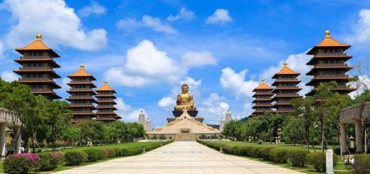 Kinh nghiệm đi phượt Đài Loan cho người mới