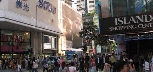 Những nơi mua sắm sầm uất ở Hong Kong mà bạn không nên bỏ lỡ